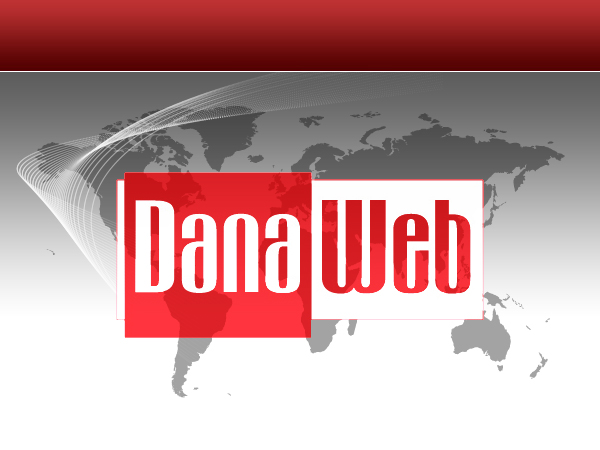 dws5.dk is hosted by DanaWeb A/S